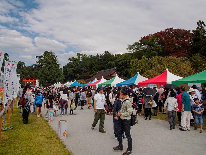 上賀茂神社 京都パンフェスティバル