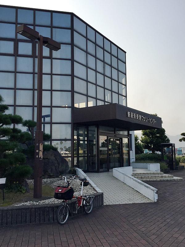 新居浜東港フェリーターミナル