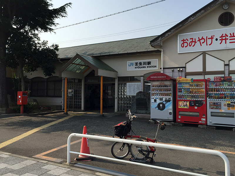 JR 壬生川駅