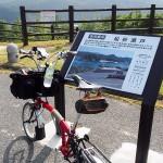 しまなみ海道を渡る2