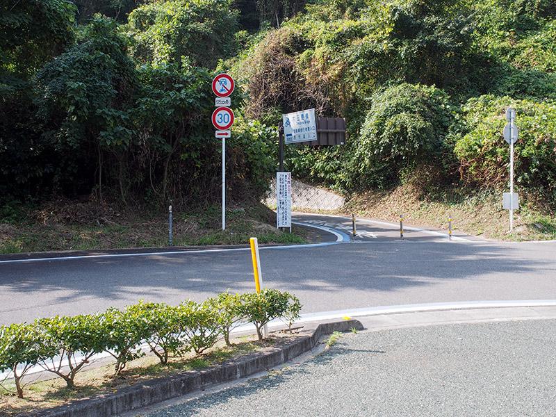 大三島橋 伯方島側入口