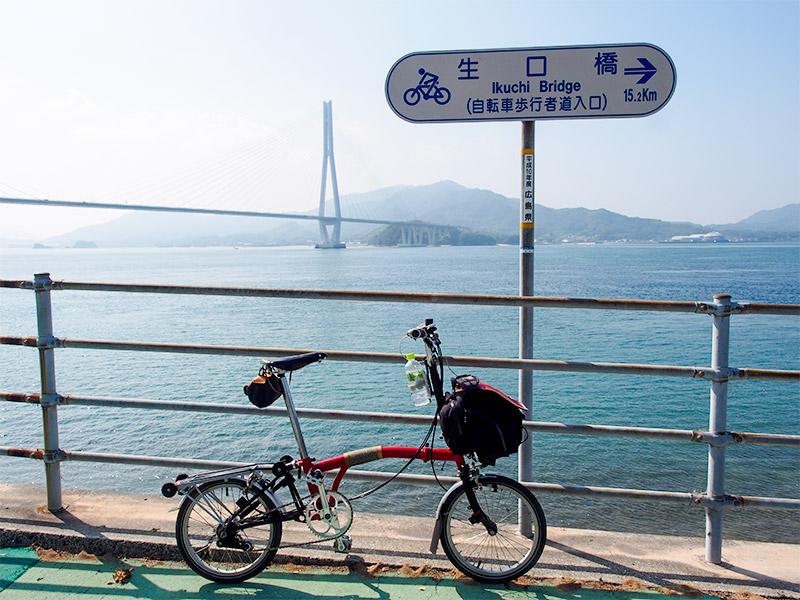 多々羅大橋(生口島から)