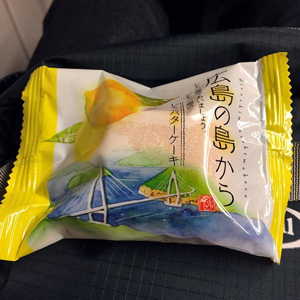 おやつ 広島の島から