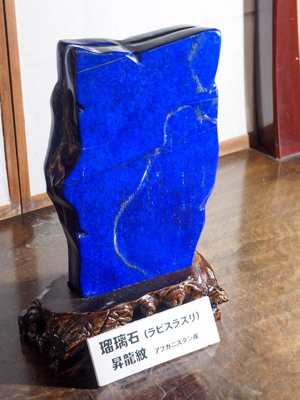 瑠璃光院 瑠璃石