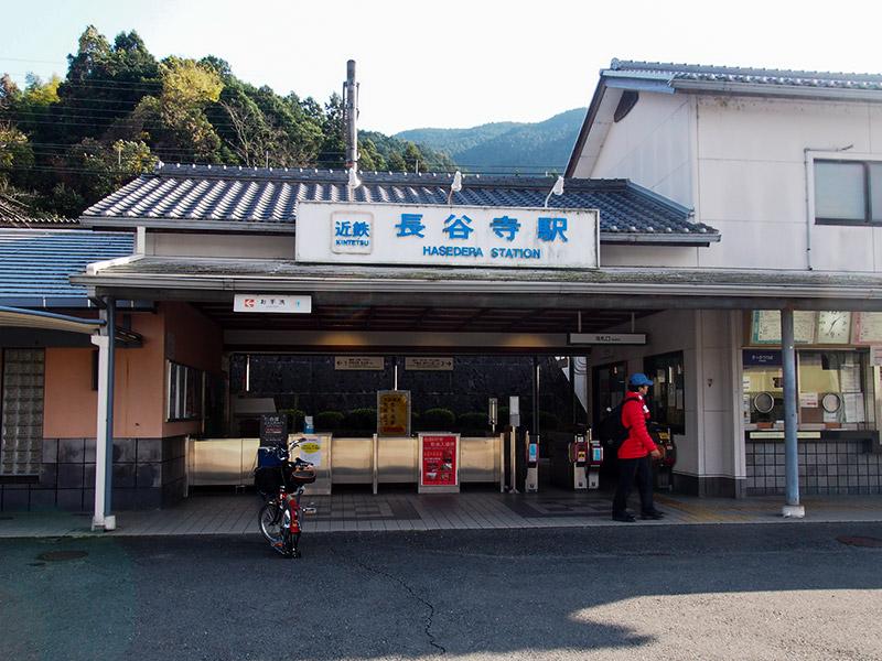 近鉄長谷寺駅