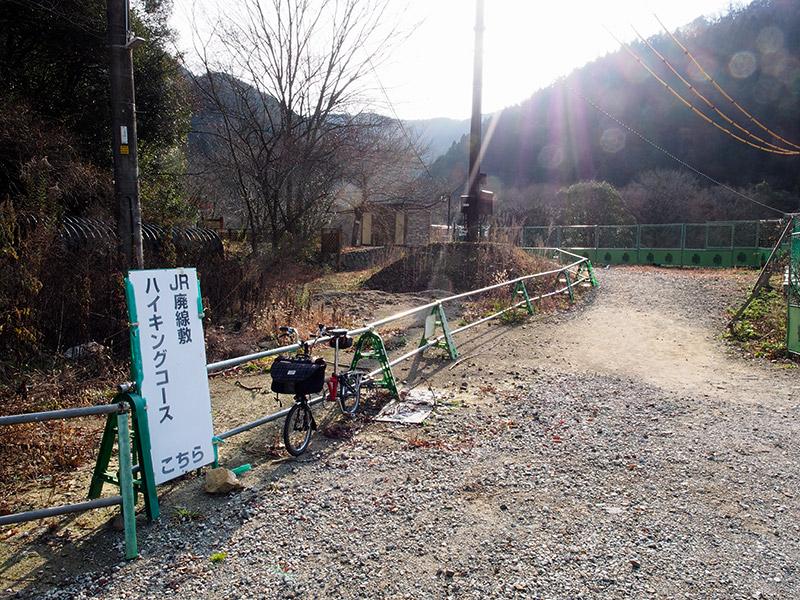 JR廃線敷ハイキングコース 武田尾