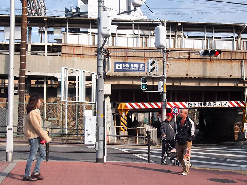阪急神戸線 神崎川駅