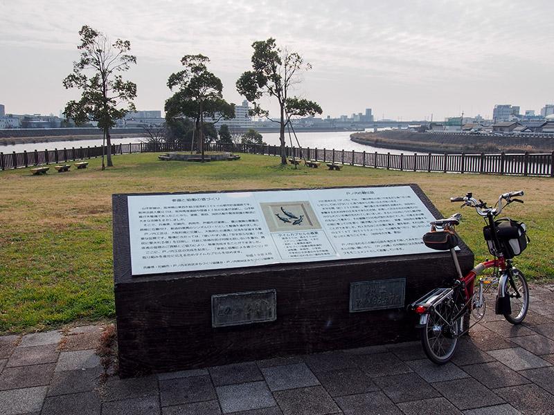 猪名川・藻川自転車道 休憩施設