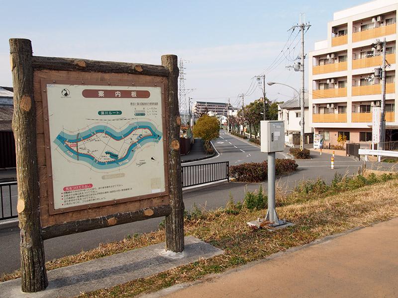 猪名川・藻川自転車道 ルート分岐