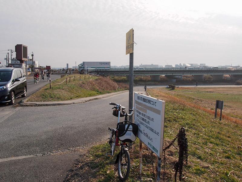 猪名川 軍行橋