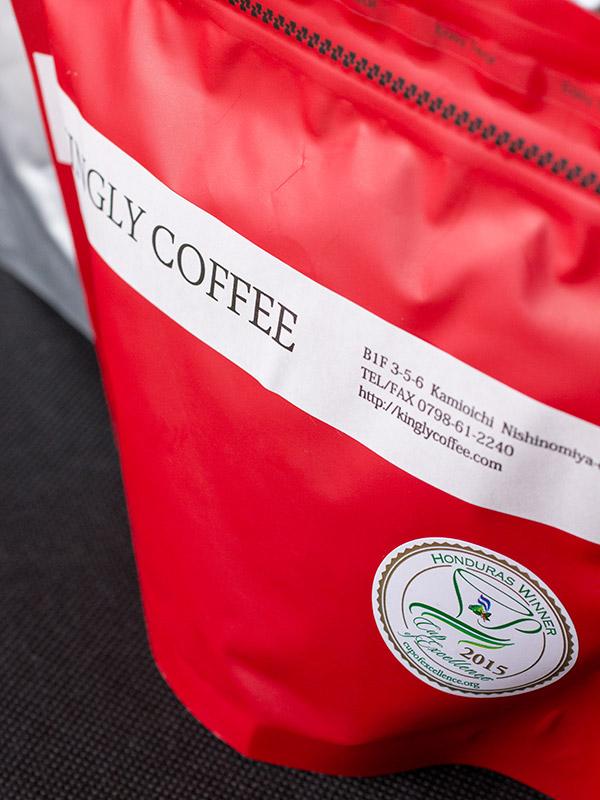 Kingly Coffee Honduras COE