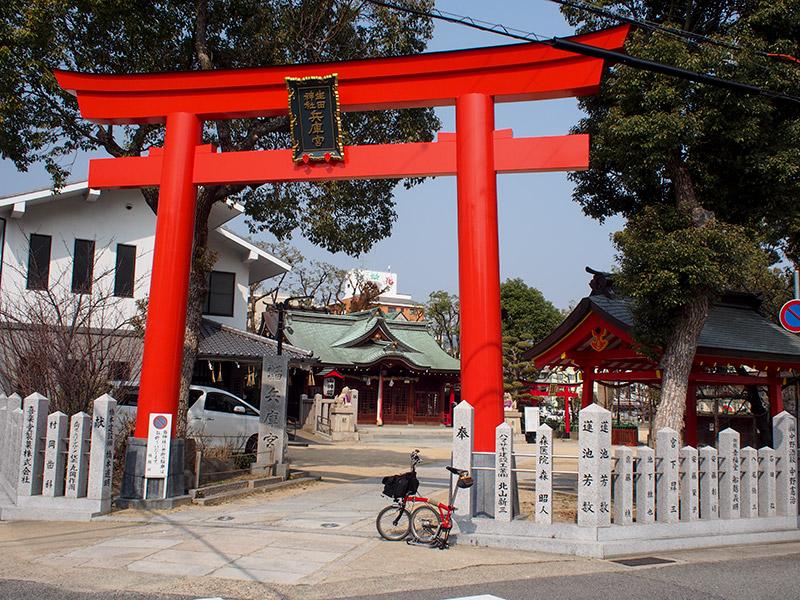 生田神社兵庫宮
