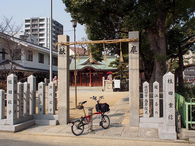 生田神社 御旅所