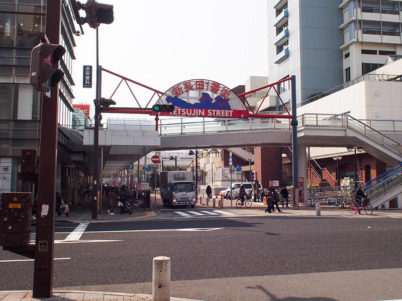 新長田1番街