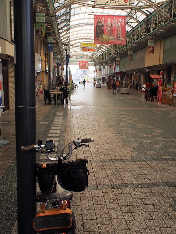 六間道商店街
