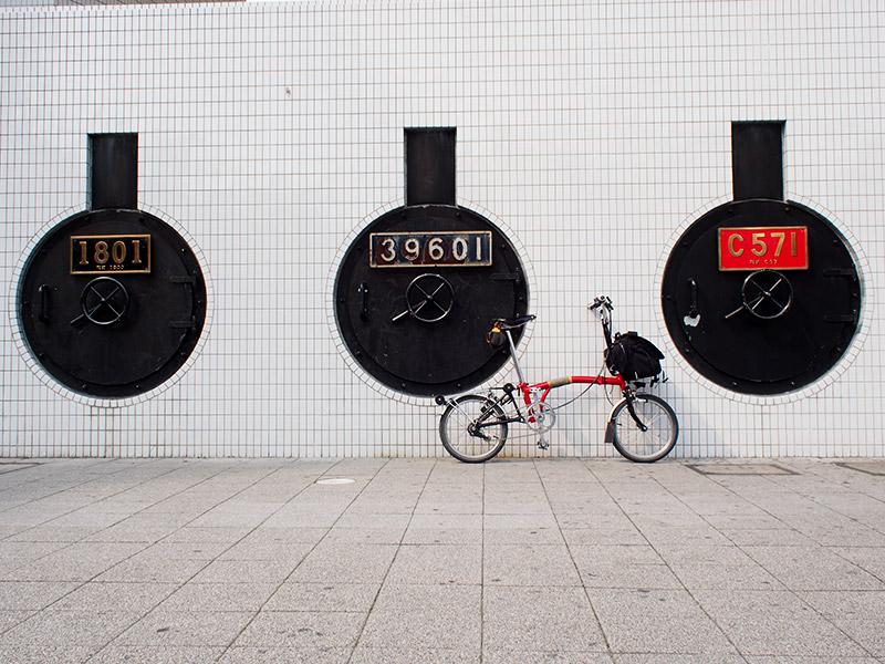JR鷹取駅