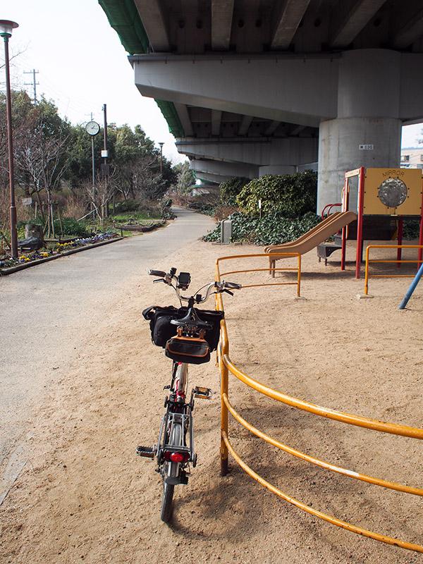 天井川公園