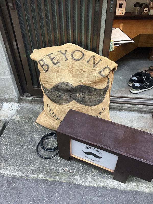BEYOND Coffee Roasters