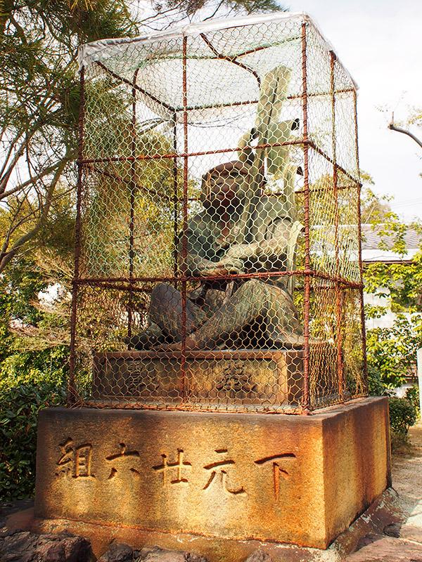 新日吉神宮 狛猿