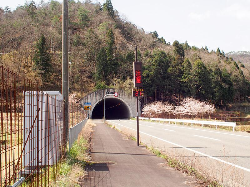 琴弾トンネル