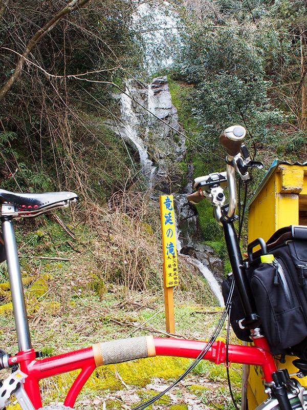 竜涎の滝 2016