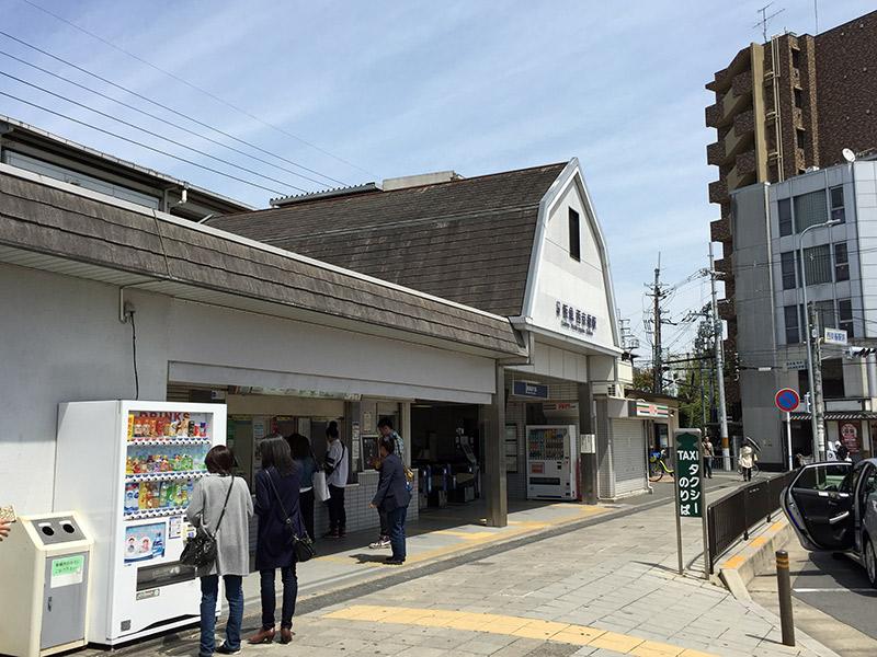 阪急西京極駅