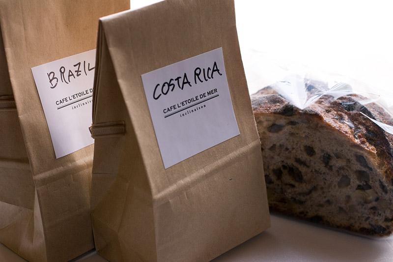 珈琲豆とパン