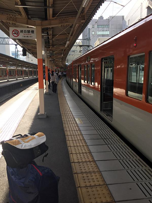 山陽姫路駅