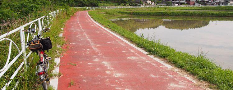 天川自転車歩行専用道