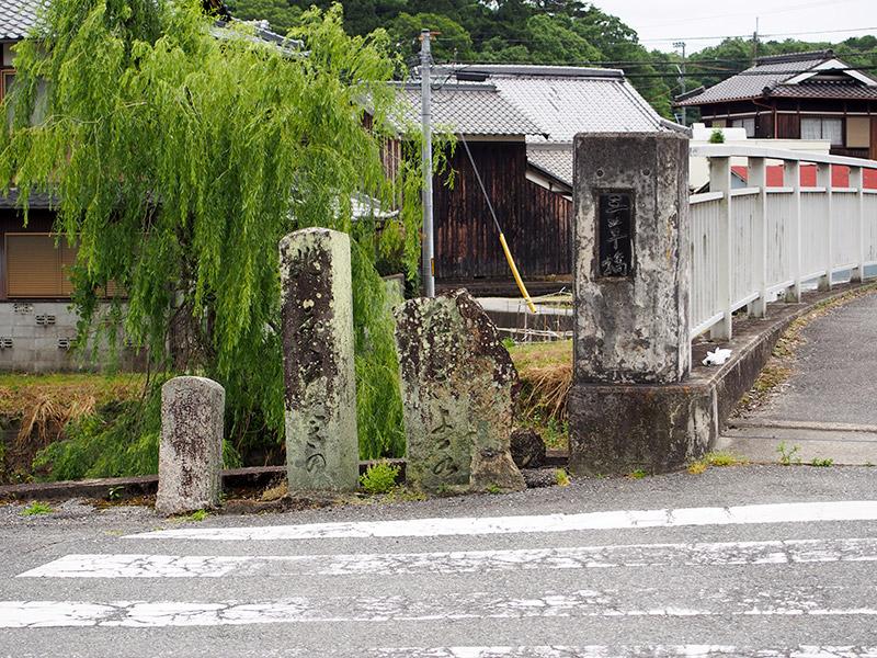 三草橋 道標
