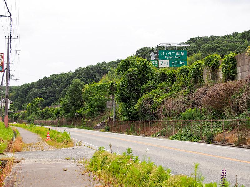 中国自動車道沿い