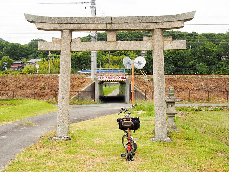熊野皇神社 鳥居