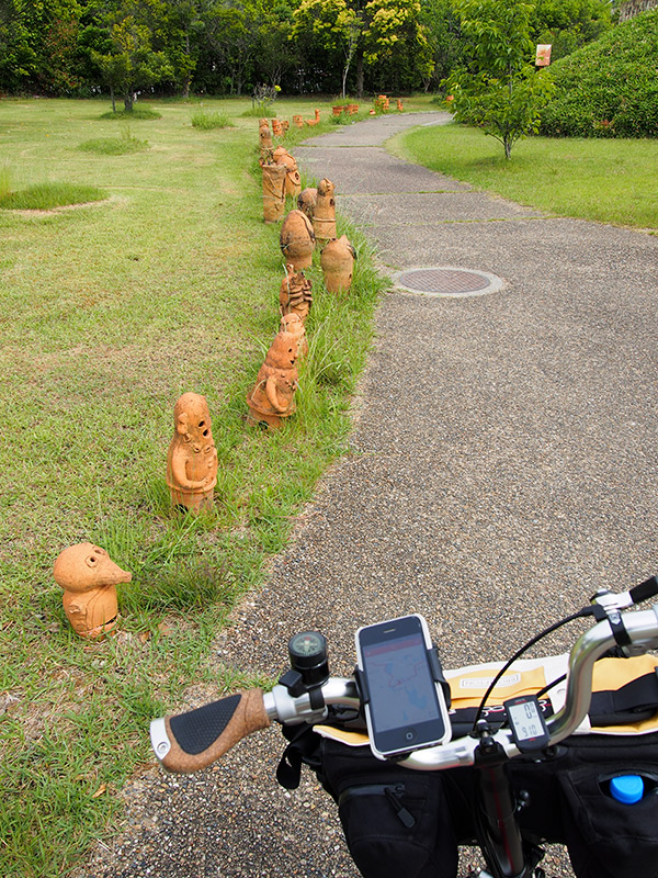 玉丘史跡公園