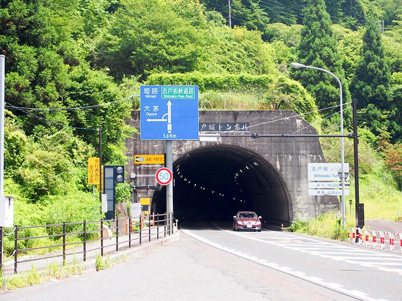 志戸坂トンネル