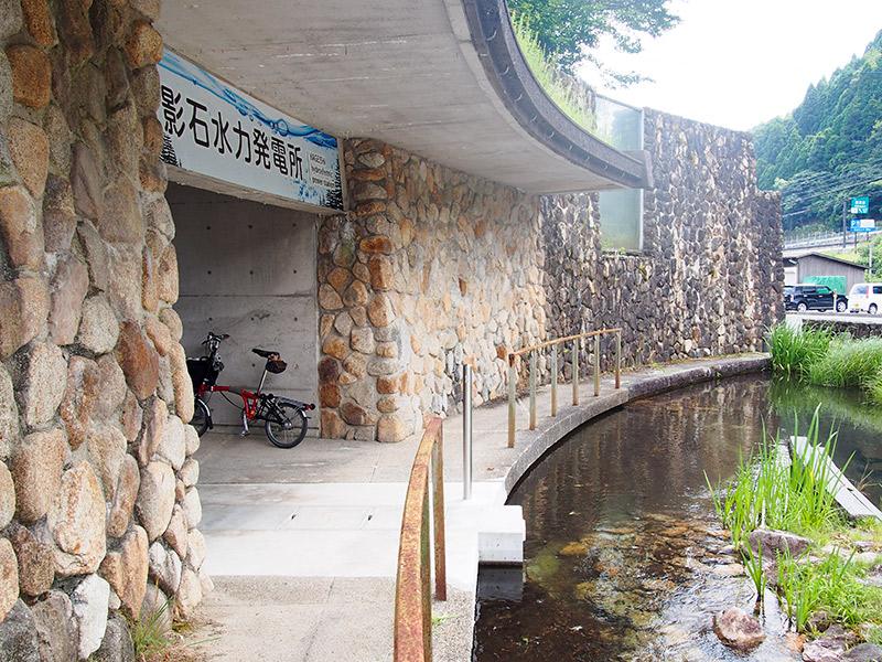 西粟倉 影石水力発電所