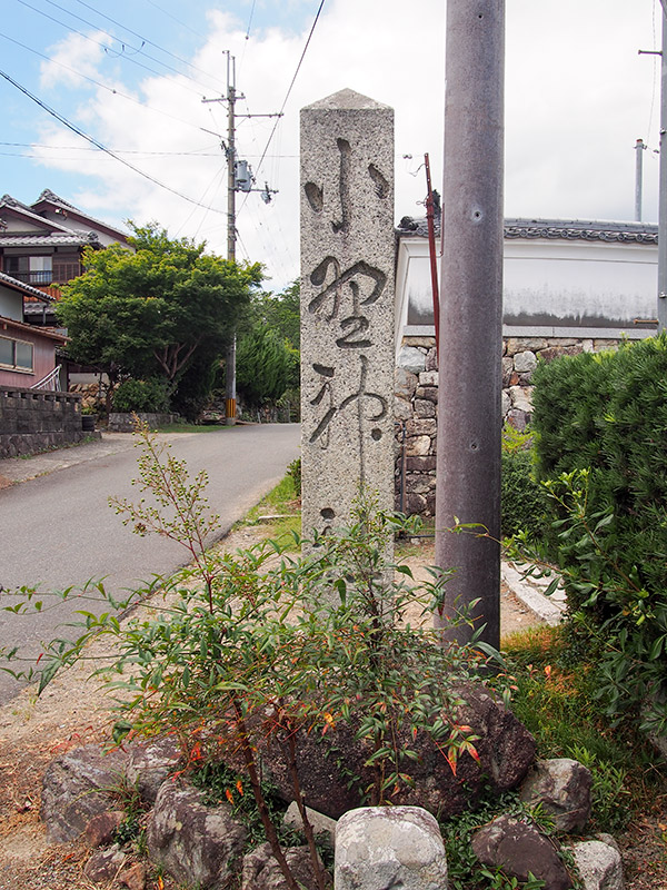 小野神社 2016