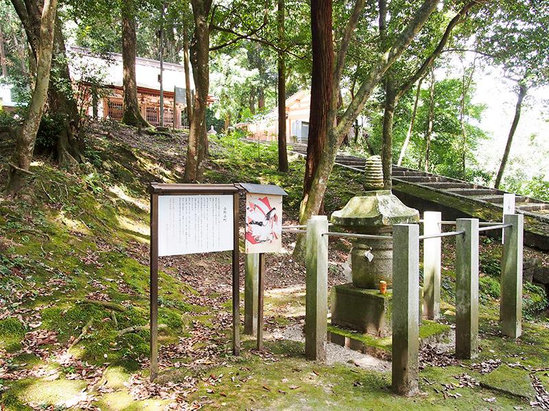 小野小町の塔 2016