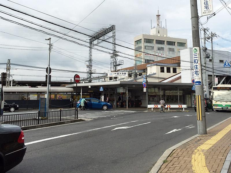 近鉄奈良線 大和西大寺駅