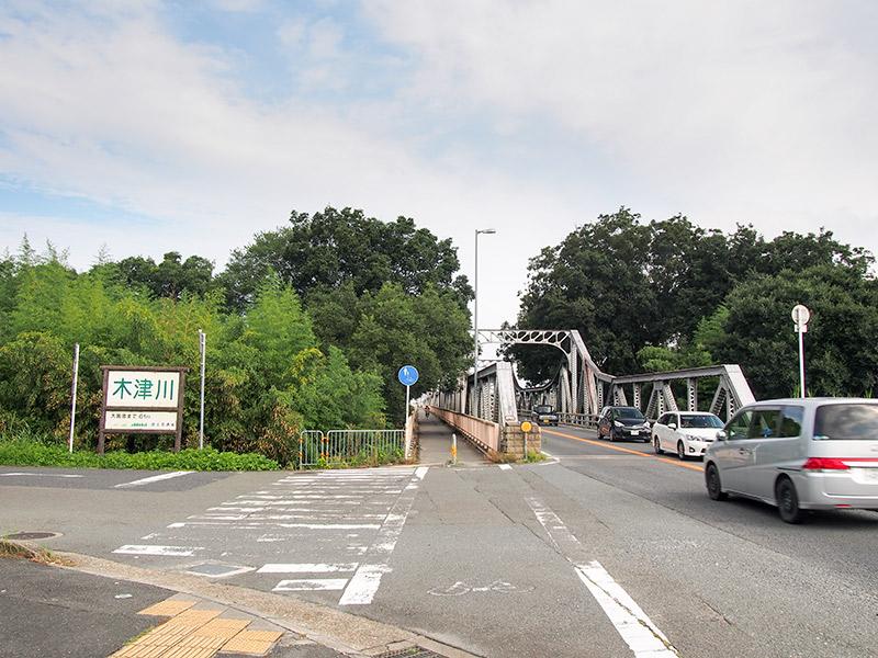 木津川 泉大橋