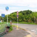 八幡木津自転車道を走る2