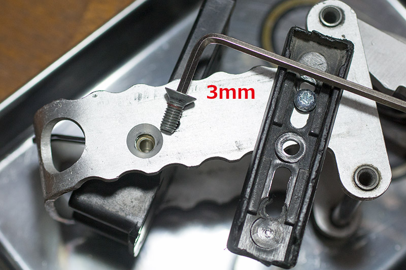 折り畳み左ペダル