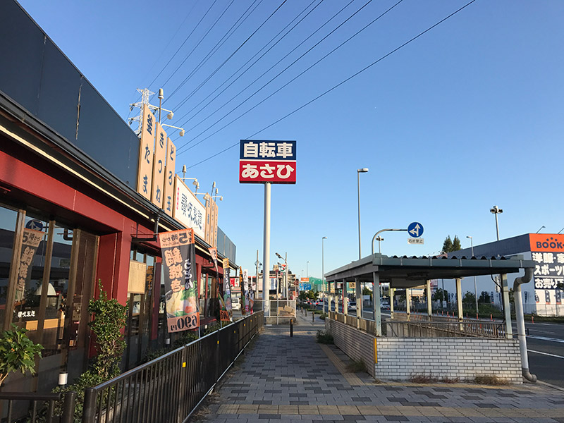 サイクルベースあさひ西昆陽店
