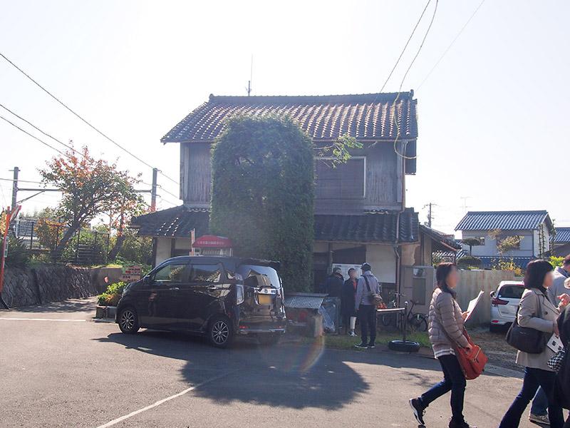 上狛駅前案内所(福井たばこ店)