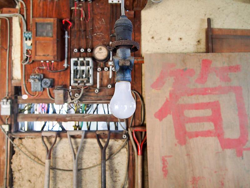 古川邸旧筍工場