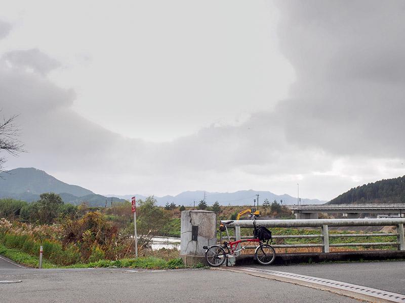 徳昌寺橋 加古川