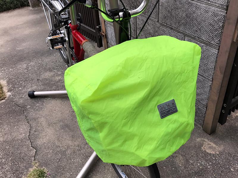 S-bag レインカバー
