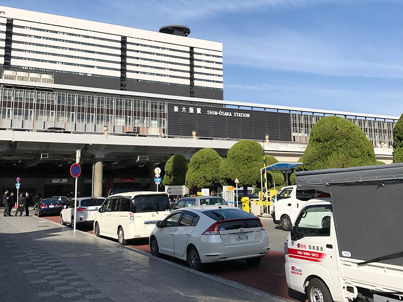 JR新大阪駅 正面口
