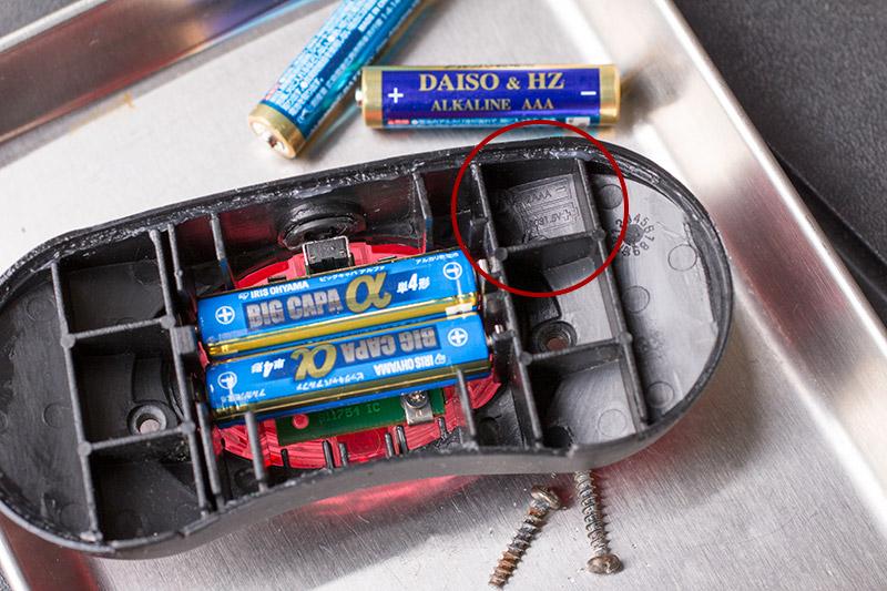 Bromptonリアランプ 電池の向き