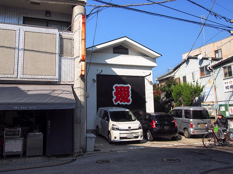 堺町地車庫