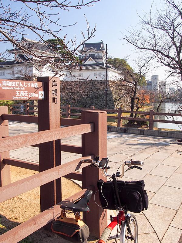 岸和田城 2016